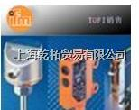 原装爱福门接近传感器,IFM接近传感器 IGW200