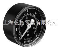 博世REXROTH压力表 德国安沃驰压力表 5811290050