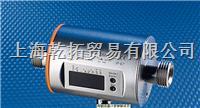 爱福门-IFM流量开关 易福门流量监控器 SI5004