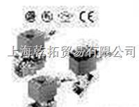 阿斯卡低压直动式电磁阀技术参数 NFG353A050