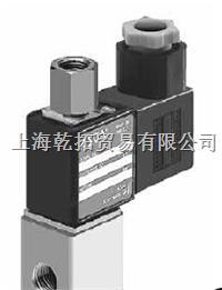 美国ASCO三通电磁阀价格,美国ASCO三通电磁阀 8345G001
