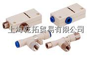 日本SMC真空发生器电子样本 SMC真空发生器 ZSE30A-01-A