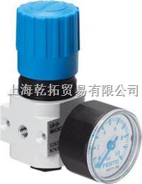 FESTO标准减压阀材质,经销费斯托标准减压阀