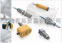 图尔克插入式传感器主要种类,德国TURCK插入式传感器 NI15-M30-AP6X-H1141