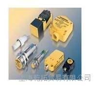 TURCK超声波开关主要信息,德国图尔克超声波开关 NI10-EM18-Y1X-H1141