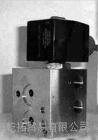 ASCO平衡提升电磁阀,阿斯卡直动式电磁阀特点