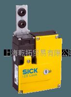 德国西克/施克SICK i15 Lock产品介绍 i15-EM0123 Lock