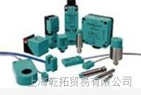 P+F光电开关产品样本,介绍倍加福光电开关 ML8-8-HGU-220-RT/103/115B