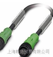 菲尼克斯标准电缆接头,phoenix电缆接头型号 G-INS-M40-L68N-PNES-GY - 1424479