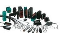 正品倍加福光电式传感器,德国P+F光电式传感器主要特点