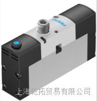 专业销售:德国FSTO电磁阀VSVA-B-M52-AH-A1-1R2L 534535