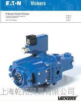 美国EATON伊顿齿轮泵量程选择