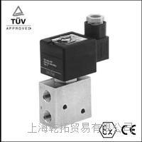 ASCO阿斯卡3路三位通电磁阀常开式 35900022