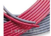 质量好诺冠硬管和软管 UM/22152/122/60/13J UM/22152/122/60/13J