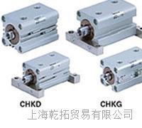 安装位置日本SMC薄型液压气缸CHKGB50-40 CHKGB50-40