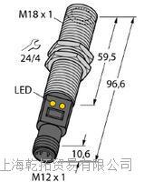 图尔克角度传感器十年经销,质量有保证1534063
