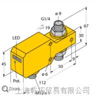 TURCK流量传感器FCI-D10A4P-AP8X-H1141价格