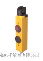 为您介绍德国巴鲁夫安全开关性能原理 BID F101-2M100-M20ZZ0-S92