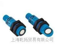 西克超声波传感器可靠的应用需求 IH06-04NPS-VWK