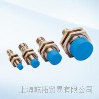 书面报价:SICK光电传感器,1058200 EE-SX670P