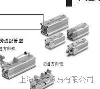 新品发布:批量销售SMC省空间气缸及概述 CDQ2B20-30DZ