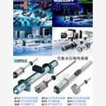 销售巴鲁夫感应式传感器BES 516-542-S4-H