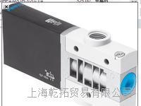 MHE2-M1H-3/2O-QS-4,FESTO电磁阀 MHE2-M1H-3/2G-QS-4