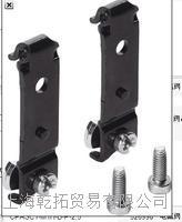 操作使用FESTO SNCS-80耳环安装件 174401