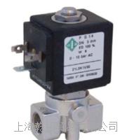 本产品相关型号:ODE 21WN4R0B130燃气电磁阀 21WN4R0B130