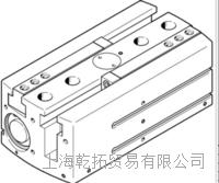 完全兼容的FESTO平行  气爪,HGPL-40-80-A 535857