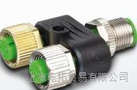 带接地针的电源插座/德国穆尔MURR安装方式