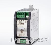 M12分线系统金属模压模块/穆尔MURR使用说明