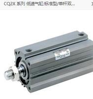 CQ2X系列:SMC低速气缸中文样本 CQ2XB63-100D