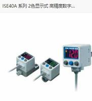 配置图片;SMC高精度压力开关  ISE40-01-22L-M