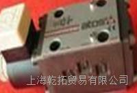 进口阿托斯比例换向阀/ATOS性能参数 DHRZO-P5ES-PS-012/25/B1