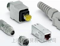 PHOENIX数据连接器专业供应 VS-VARAN-RJ45-Q