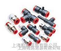 描述诺冠三通接头,产品优势 C00600600