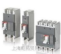 使用范围塑壳断路器ABB,瑞士ABB产品特征