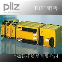 皮尔兹继电器中文资料,PILZ性能特点