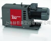 EDC150 Edwards免维护爪式真空泵 EDC150