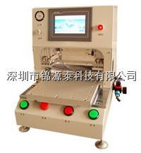 盖板贴合机 JYT-GB01