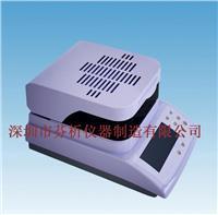 洗衣粉水分测定仪