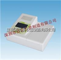 CSY-N8农药残留检测仪