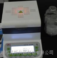 耐火材料含水率快速检测仪