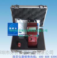 便携式高频电磁波水分测定仪