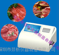 谷物饲料霉菌毒素测定仪