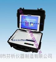 淀粉霉菌毒素含量检测仪