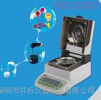 石蜡乳液固含量快速测定仪