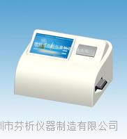 小麦面粉中呕吐毒素检测仪