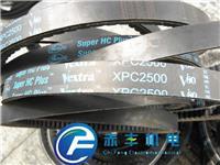 XPC2120带齿三角带XPC2120盖茨皮带 XPC2120